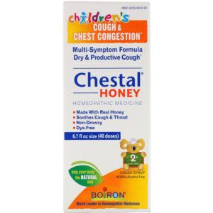 chestal honey kids 1